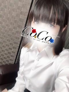 恋(れん)
