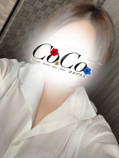 鈴音(りおん)