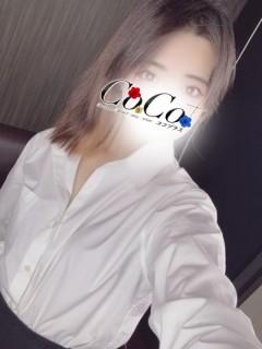 花唯(かい)